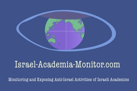 Isreal Academia Monitor website