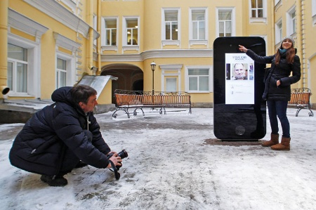 Steve Jobs monument, St Petersburg