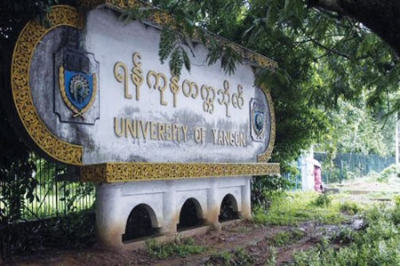 University of Yangon sign