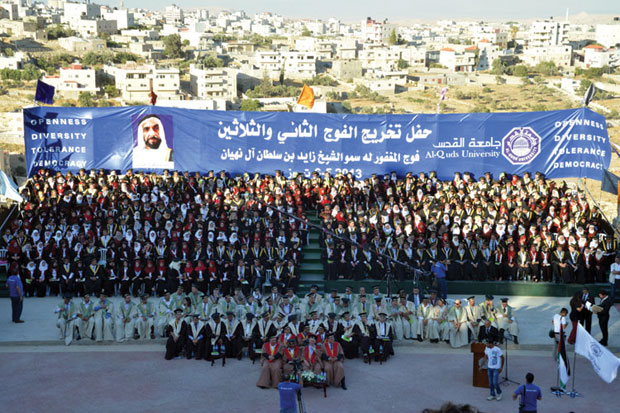 Al Quds University graduation ceremony
