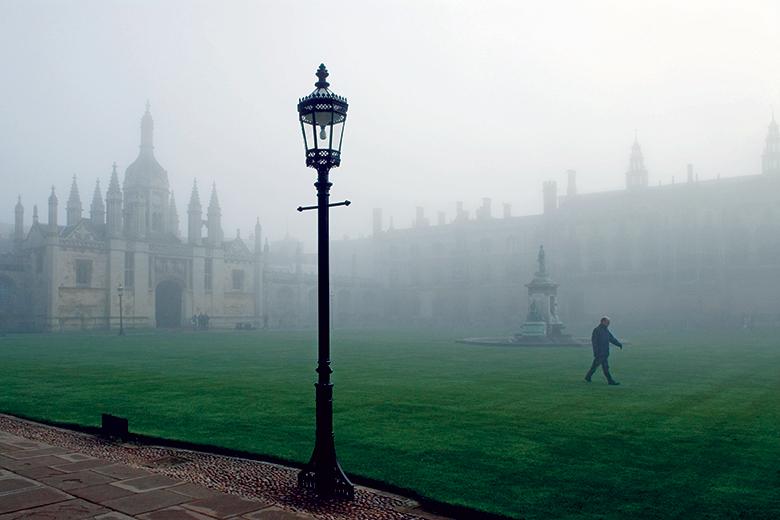 Campus in the fog