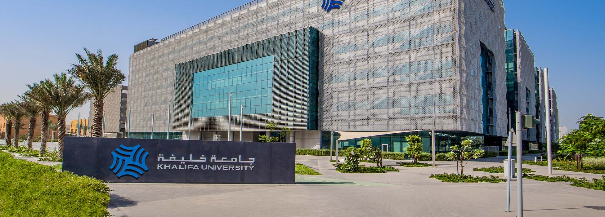 Khalifa University | World University Rankings | THE