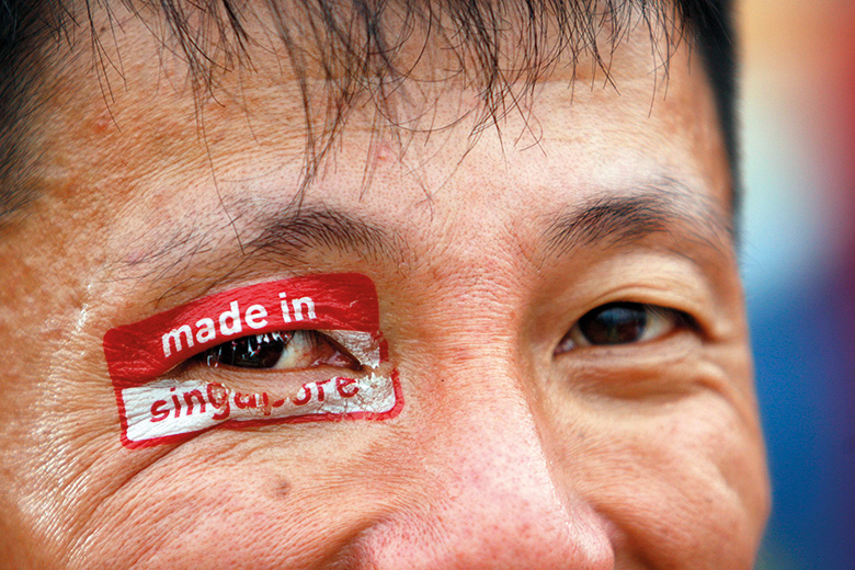 Made in Singapore eye transfer