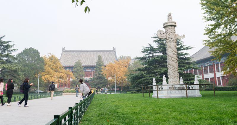 Peking University campus