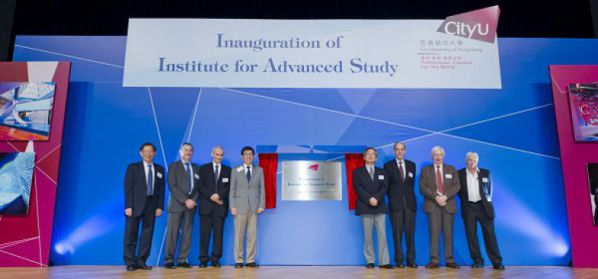 CityU Institute for Advanced Study
