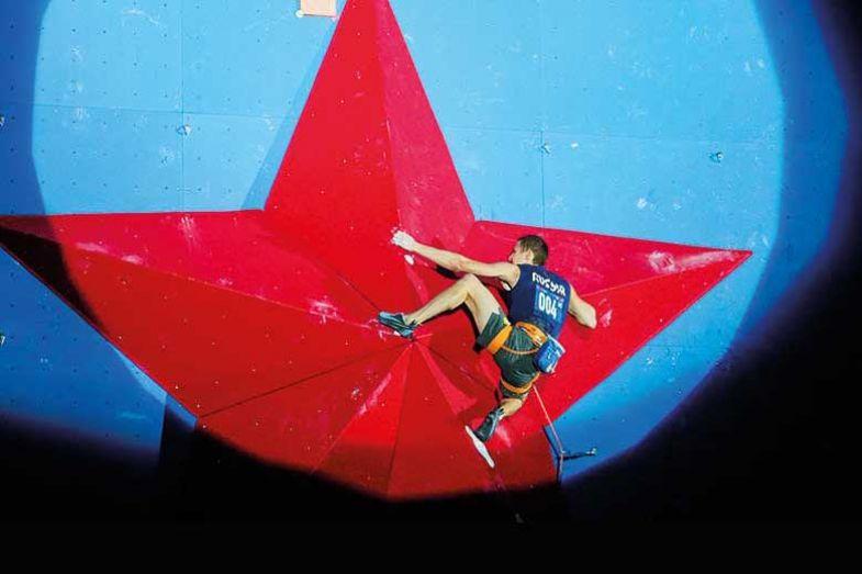 man-climbing-star