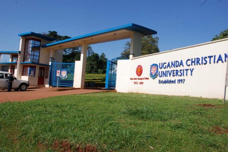 most beautiful universities in Africa - Uganda Christian University