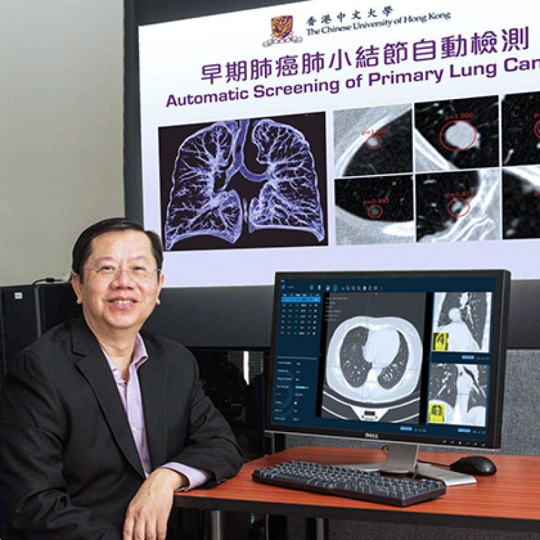 CUHK AI-assisted Cancer Diagnosis