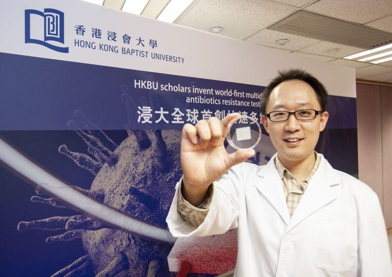 HKBU Research - Rapid antibiotic resistance testing