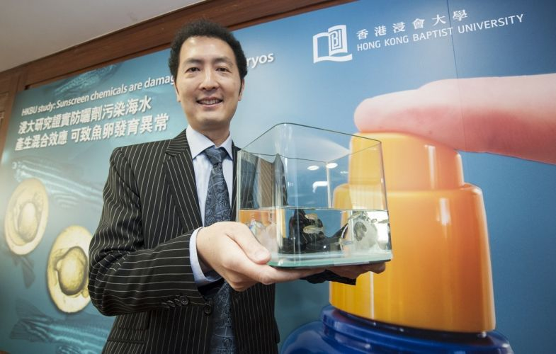 HKBU Research - Sunscreen chemical risks