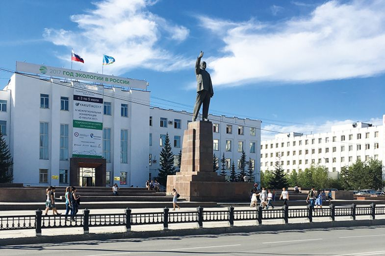 Statue of Lenin in Yahutsk square