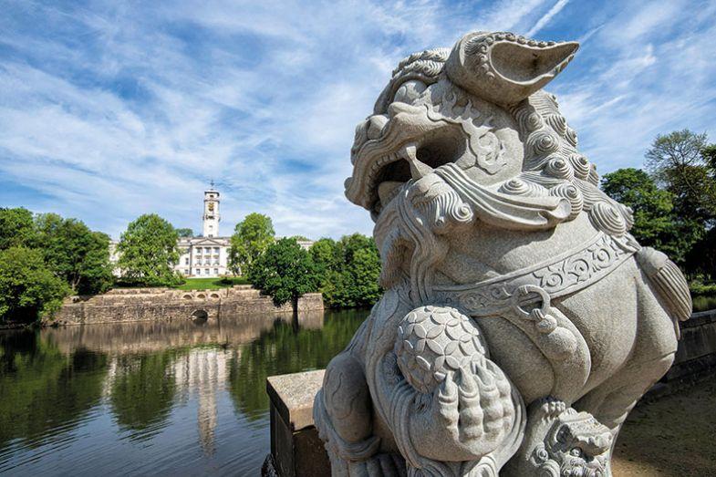 Chinese Stone Lion at Highfields University Park, Nottingham