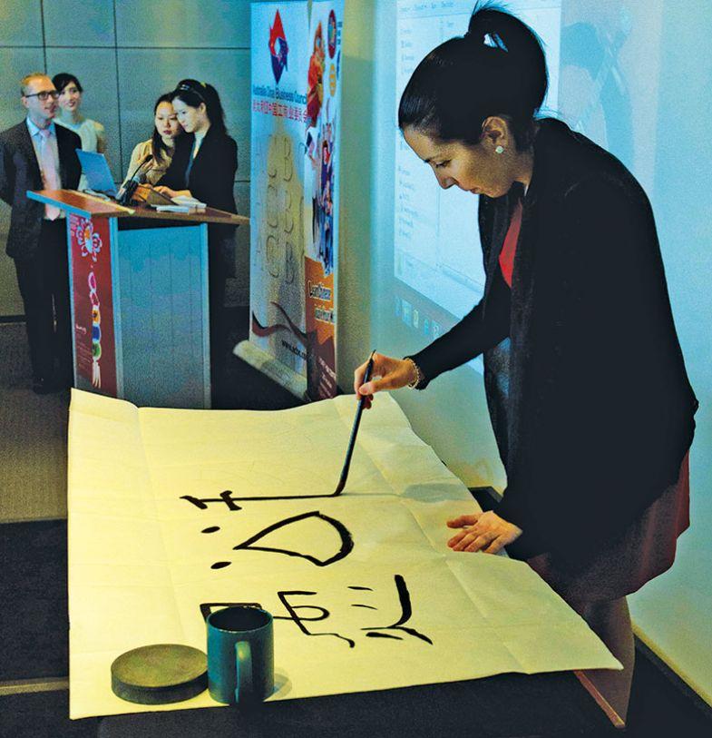 Girl Chinese writing