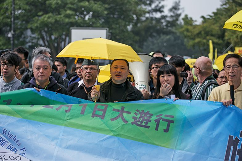 Pro-democracy rally in Hong Kong in 2015
