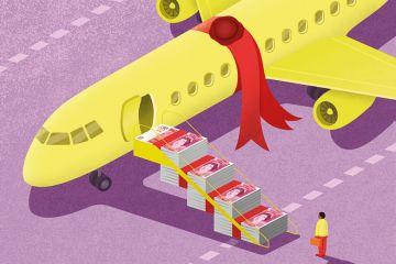 airplane steps money