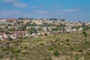 The Israeli settlement of Ariel