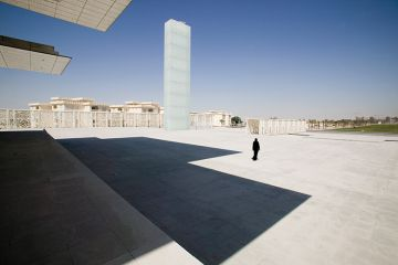 Education City, Qatar
