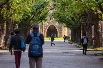 University of Tokyo students walking on campus