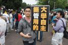 taiwan-protester