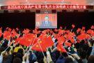 Xi Jinping supporters