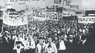 Black and white photograph of Bundist Youth Organization