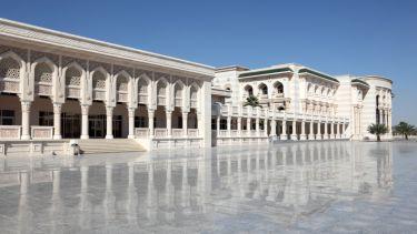Main building of the American University of Sharjah, United Arab Emirates