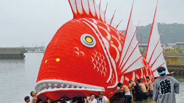 Japanese paper fish