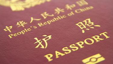 People's Republic of China passport