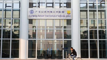 The Guangdong Technion Israel Institute of Technology building at Shantou University on December 16, 2015 in Shantou, China