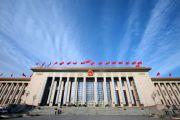 China government