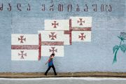 Writing on wall in Georgia