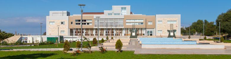 Eastern Mediterranean University World University Rankings ...