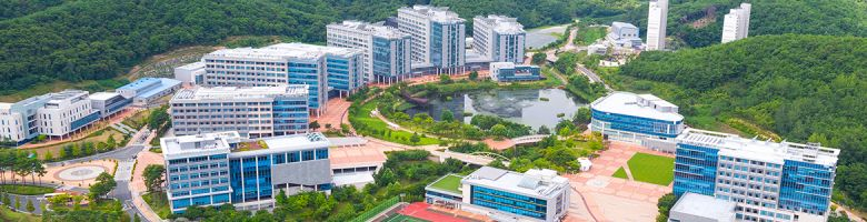 Ulsan National Institute of Science and Technoogy