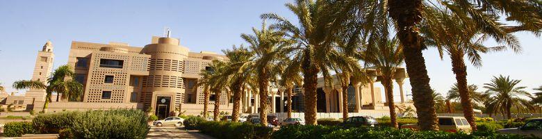 King Abdulaziz University Jobs | THEunijobs