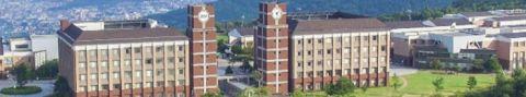 Ritsumeikan Asia Pacific University APU