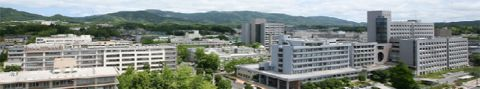 Shimane University