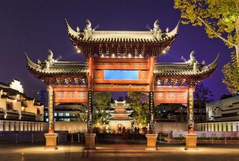 CN Nanjing Confucius gate set