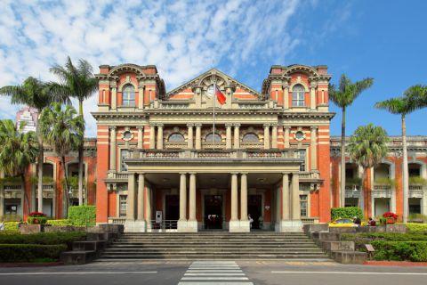 Taiwan University hospital building