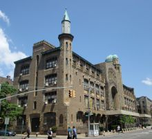 Yeshiva University Zysman Hall
