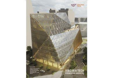 Cover of Virginia Tech supplement