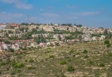 The Israeli settlement of Ariel