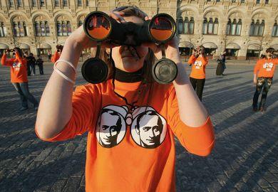 Binoculars in Russia