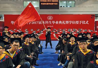 Chinese university