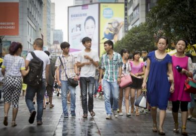 Chinese young people