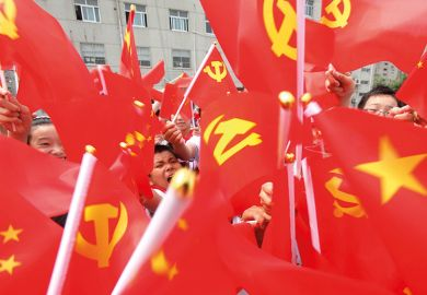 China communism