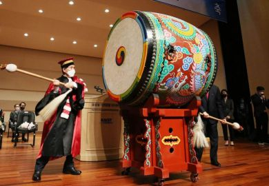 Drum is beaten at Kwang Hyung Lee's inauguration ceremony as new president of the Korea Advanced Institute of Science and Technology (KAIST) in South Korea