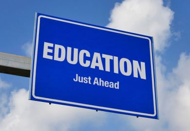 'Education Just Ahead' university advert billboard