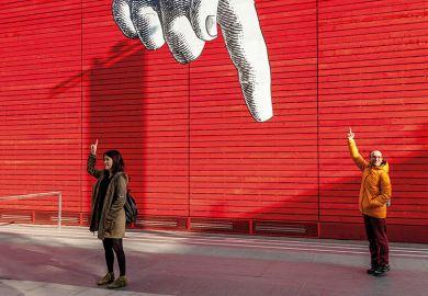 Giant finger