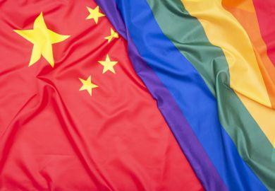 Flag of China and LGBT rainbow flag