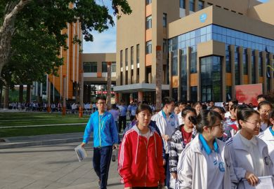 The first day of the 2019 university entrance examination, at the one of Qingdao's test sites